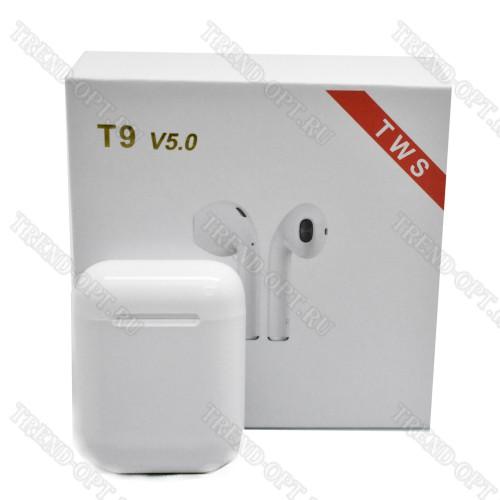 Беспроводные наушники T9 V5.0 TWS