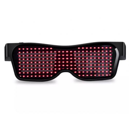 Светодиодные очки Magic Led Eyeglasses оптом