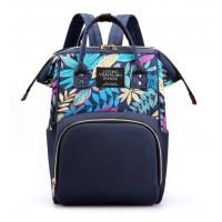 Сумка-рюкзак для мам оптом