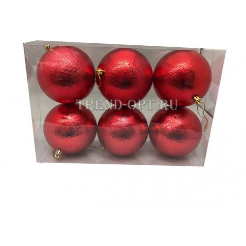 Набор новогодних подвесных украшений Мерцание диаметр 10 см, 6 шт