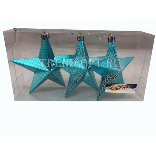 Набор новогодних подвесных украшений Звезда диаметр 10 см, 3 шт