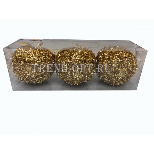 Набор новогодних подвесных украшений Яблоки диаметр 8 см, 3 шт