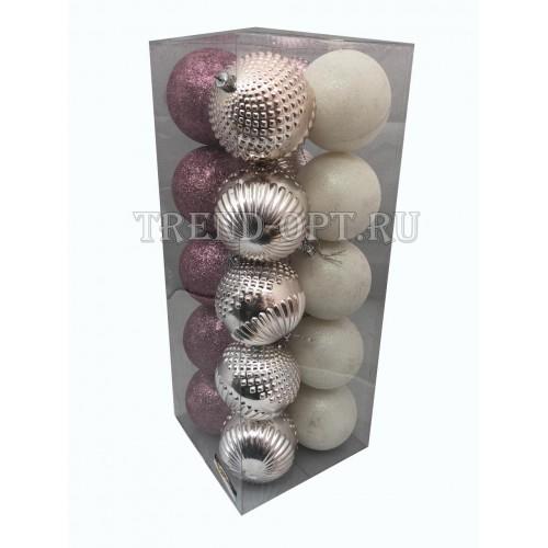 Набор новогодних подвесных украшений Ассорти диаметр 8 см, 20 шт