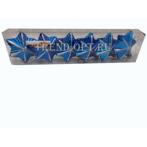 Набор новогодних подвесных украшений Морская звезда  6 шт.