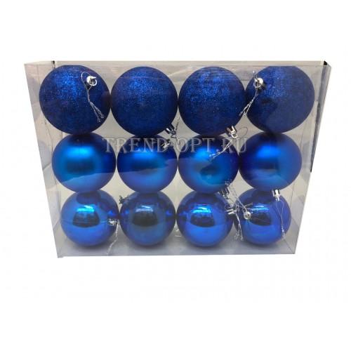 Набор новогодних подвесных украшений Пудра диаметр 8 см, 12 шт