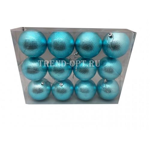 Набор новогодних подвесных украшений Мерцание диаметр 8 см, 12 шт