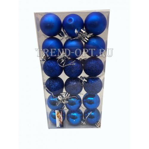 Набор новогодних подвесных украшений Ассорти mini диаметр 3 см, 18 шт