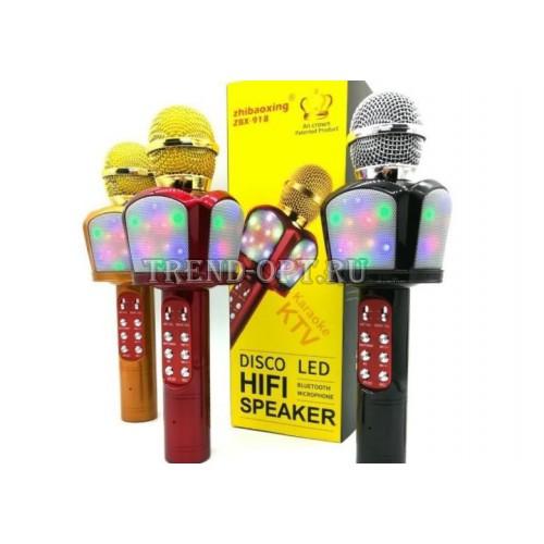 Беспроводной караоке микрофон ZBX-918 с цветомузыкой и FM