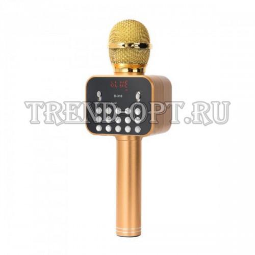 Беспроводной Bluetooth караоке микрофон K-316 со встроенной колонкой