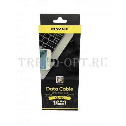 Кабель USB Awei CL-50