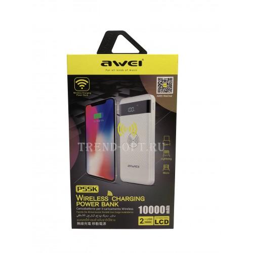 Беспроводной Повербанк  Powerbank Awei Р55к
