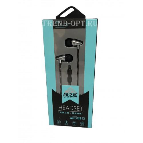 Вакуумные наушники Headset SZX-S913