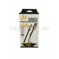 Кабель JH-micro Cable