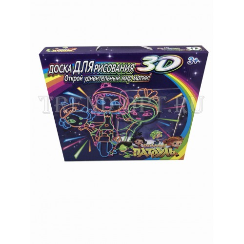 Магическая 3D-доска для рисования Magic Drawing