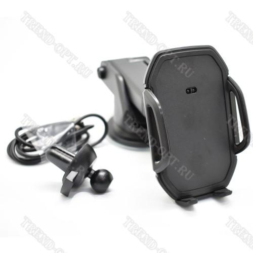 Автоматический держатель для телефона