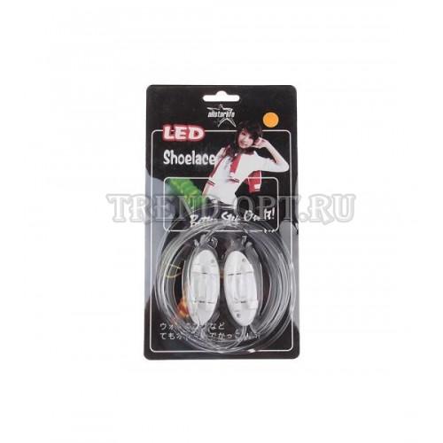 Светящиеся шнурки LED Shoelace