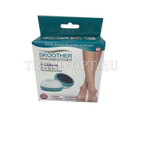 Аппарат для гладкой кожи Skoother