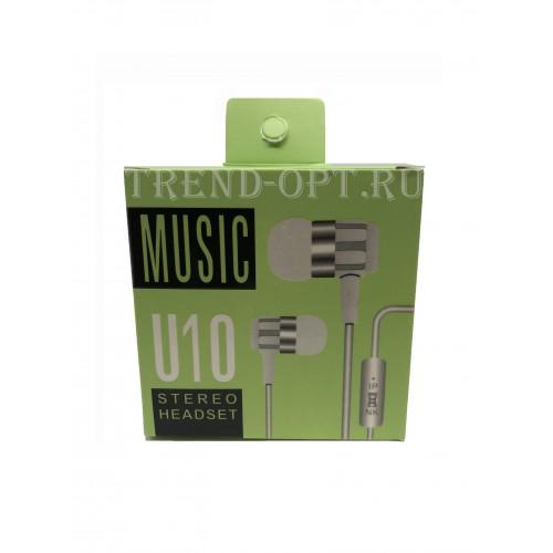 Вакуумные наушники Music U10