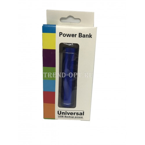 Повербанк Powerbank Universal 2600  мА⋅ч