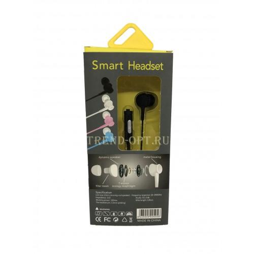 Наушники Smart Headset U23