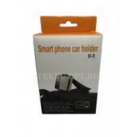 Прищепка-держатель Smart phone car holder