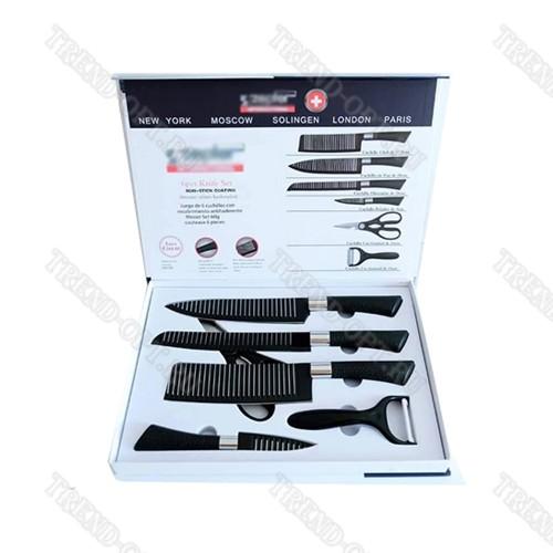 Набор стальных кухонных ножей
