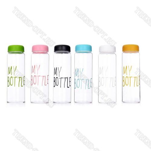 Цветные бутылочки My Bottle