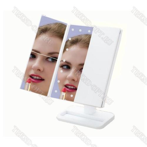 Косметическое двухстворчатое складное зеркало Led Mirror