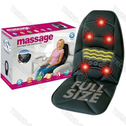Накидка на сидение Massage seat topper