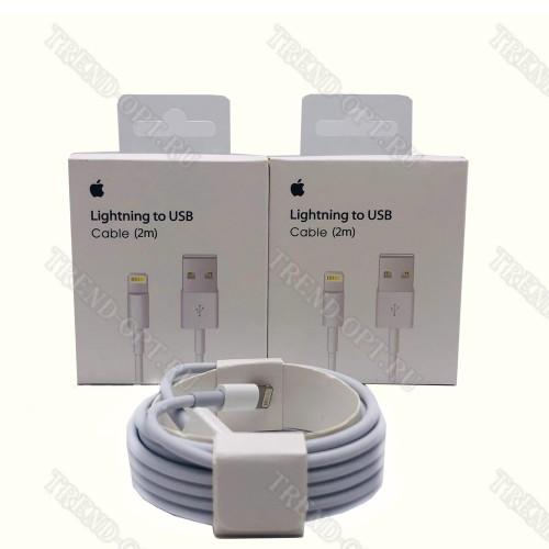 Lightning USB-кабель 2м