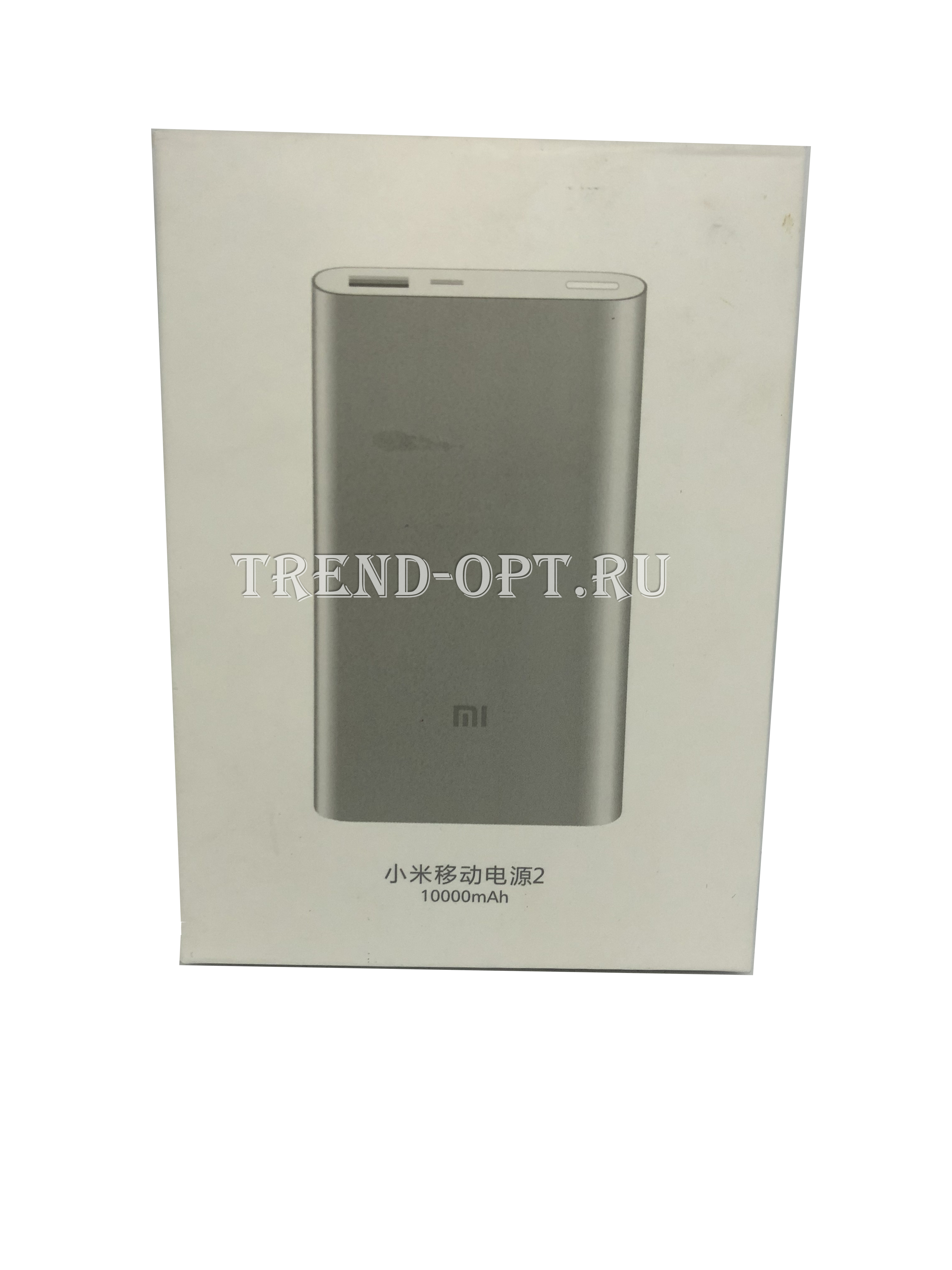 Powerbank  XIAOMI POWER BANK 10000 MAH